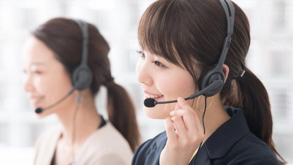 コールセンターサービス